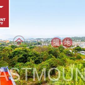 西貢 Greenwood Villa, Muk Min Shan 木棉山村屋出售-山海景, 平台花園 | 物業 ID:1698木棉山路村屋出售單位