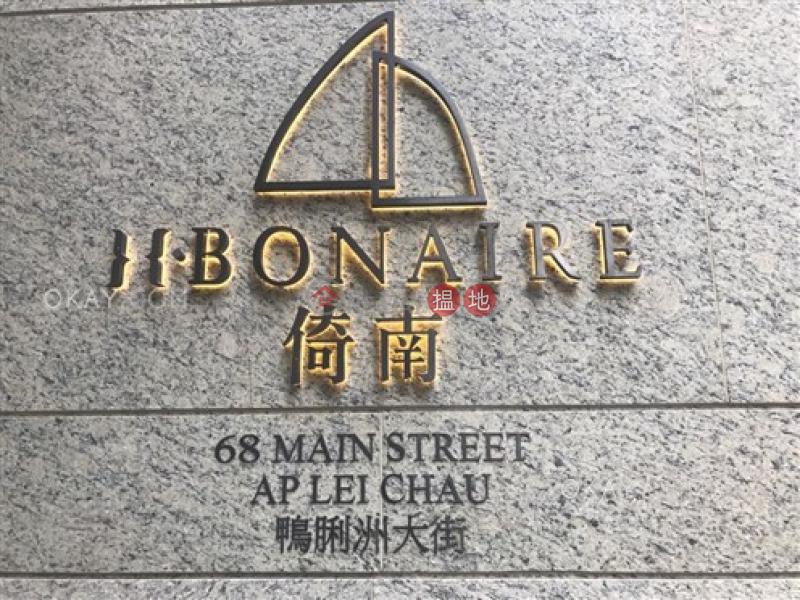 3房1廁,星級會所,露台《倚南出售單位》|倚南(H Bonaire)出售樓盤 (OKAY-S318352)