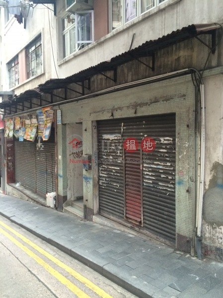 46-50 Elgin Street (46-50 Elgin Street) Soho 搵地(OneDay)(2)