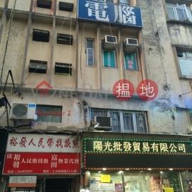 San Tsoi Street 13|新財街13號