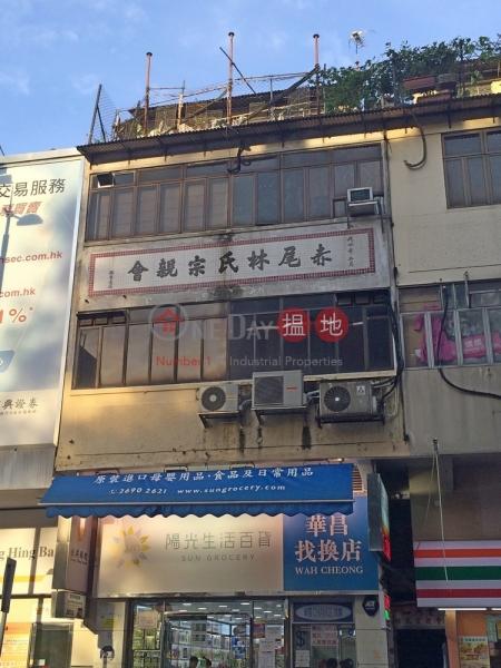 新豐路73號 (San Fung Avenue 73) 上水|搵地(OneDay)(3)