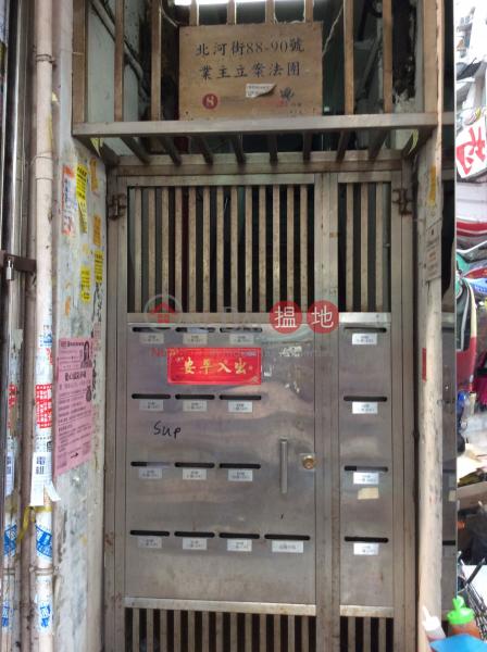 90 Pei Ho Street (90 Pei Ho Street) Sham Shui Po|搵地(OneDay)(1)