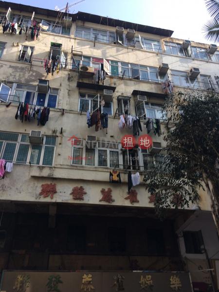 9 Yi Pei Square (9 Yi Pei Square) Tsuen Wan East 搵地(OneDay)(1)