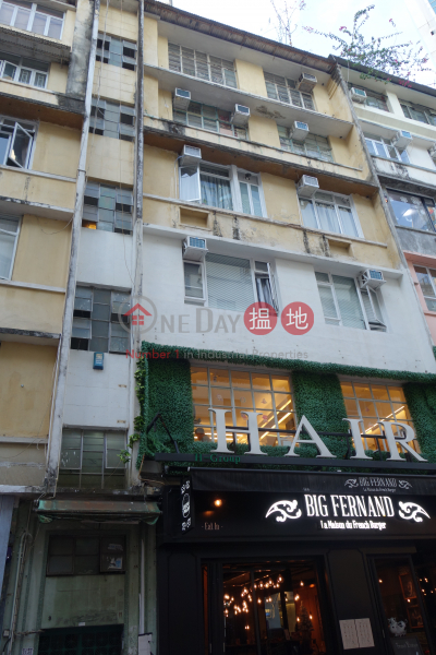 9 Pak Sha Road (9 Pak Sha Road) Causeway Bay|搵地(OneDay)(3)