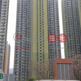 Un Nga House,Cheung Sha Wan, Kowloon