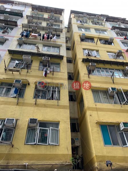 18 MING LUN STREET (18 MING LUN STREET) To Kwa Wan|搵地(OneDay)(1)