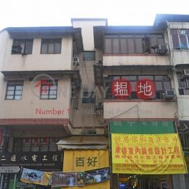 San Fung Avenue 19|新豐路19號