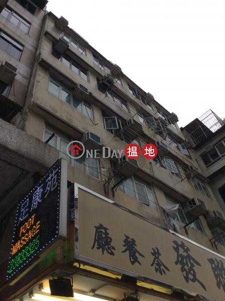 侯王道2-4號 (2-4 Hau Wong Road) 九龍城 搵地(OneDay)(3)