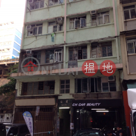 19-21 South Lane,Shek Tong Tsui, Hong Kong Island