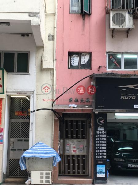 Fung Tai Mansion (Fung Tai Mansion) Sham Shui Po|搵地(OneDay)(2)