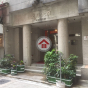 金裕樓 (Kam Yu Mansion) 西區甘雨街8號|- 搵地(OneDay)(2)