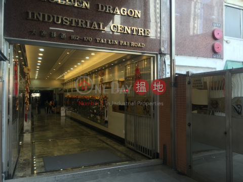 金龍工業中心|Kwai Tsing DistrictGolden Dragon Industrial Centre(Golden Dragon Industrial Centre)Rental Listings (play5-05009)_0