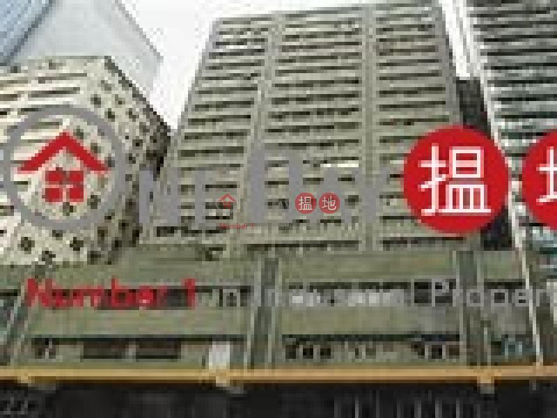 觀塘|觀塘區業運工業大廈(Yip Win Factory Building)出租樓盤 (agenc-05672)