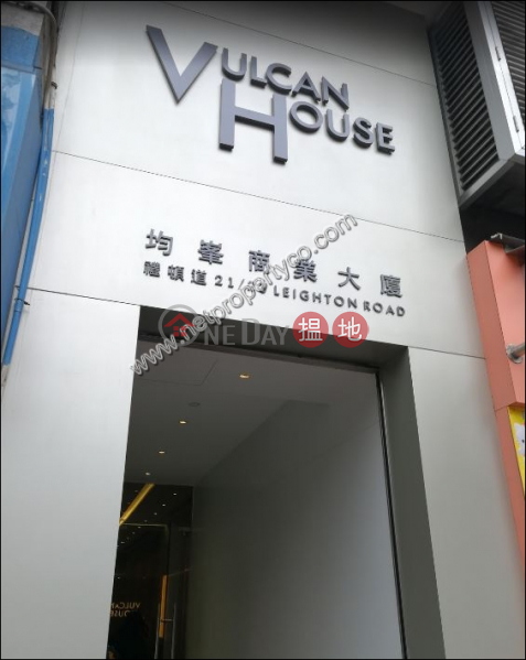 Property Search Hong Kong | OneDay | Office / Commercial Property | Rental Listings | Office for rent in Causeway Bay