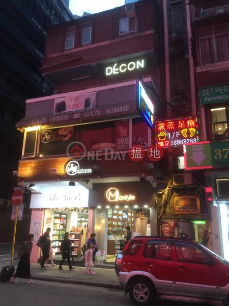 35 Granville Road (35 Granville Road) Tsim Sha Tsui|搵地(OneDay)(1)