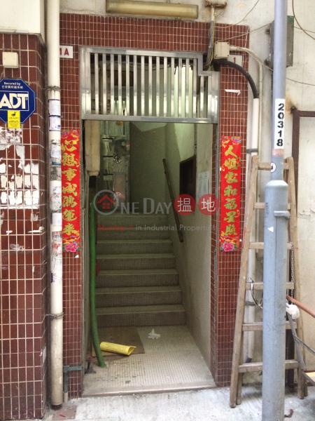 崇慶里1-1A號 (1-1A Sung Hing Lane) 西營盤|搵地(OneDay)(2)