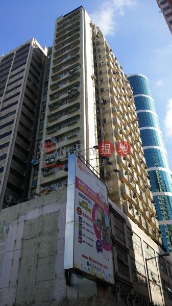國賓大廈 (Odeon Building) 北角|搵地(OneDay)(1)