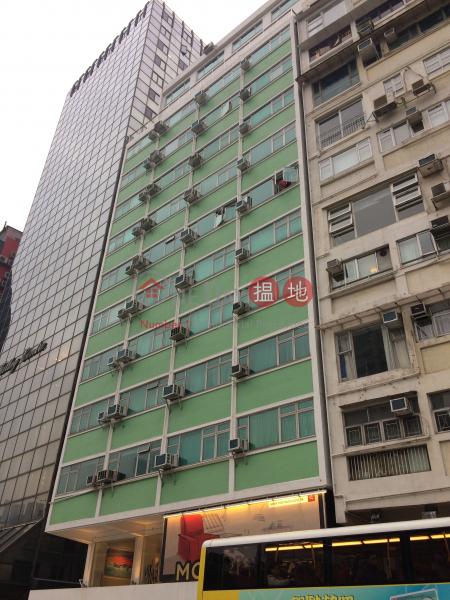 永祥大廈 (Wing Cheung Mansion) 灣仔|搵地(OneDay)(1)