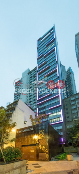 Studio Flat for Sale in Sai Ying Pun, 6 Wilmer Street 威利麻街6號 Sales Listings | Western District (EVHK41561)