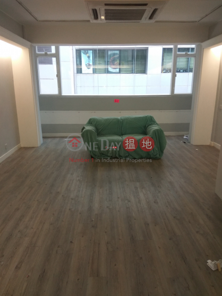 Property Search Hong Kong | OneDay | Office / Commercial Property Rental Listings, 1/f shop at Yiu Wa street
