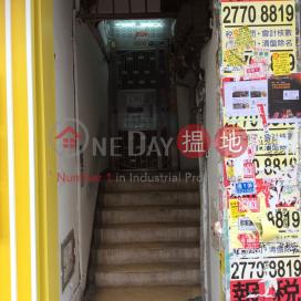 37 Un Chau Street|元州街37號