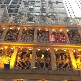 Luk Yu Building,Central, Hong Kong Island