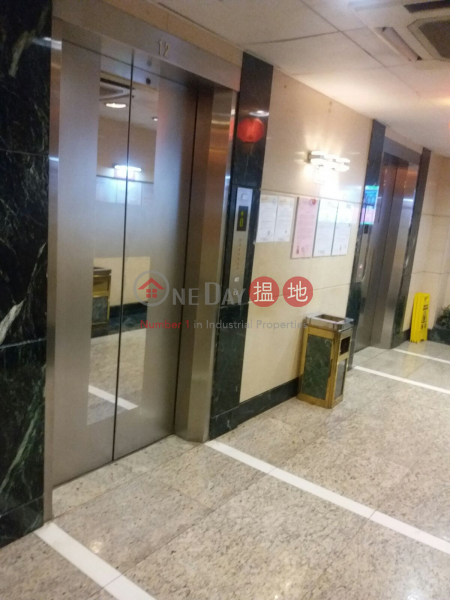 HOI LUEN IND CTR BLK A | 55 Hoi Yuen Road | Kwun Tong District | Hong Kong | Rental, HK$ 17,500/ month