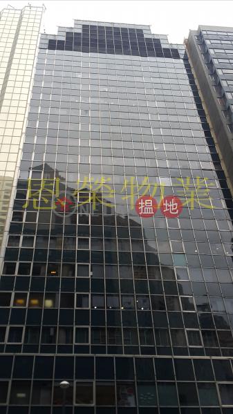 麥當勞大廈|低層-寫字樓/工商樓盤|出售樓盤-HK$ 7,270萬