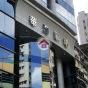 Ocean Building (Ocean Building) Yau Tsim MongShanghai Street70-84號 - 搵地(OneDay)(2)