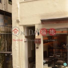 嘉咸街46號,蘇豪區, 香港島