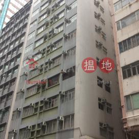 Hillwood Vista,Tsim Sha Tsui, Kowloon