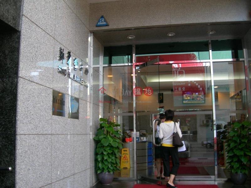 新華豐中心 (Sino Favour Centre) 小西灣|搵地(OneDay)(3)