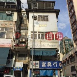 San Fung Avenue 31|新豐路31號