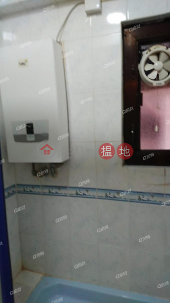 Property Search Hong Kong | OneDay | Residential, Rental Listings, Lai Yee Court (Tower 2) Shaukeiwan Plaza | 2 bedroom High Floor Flat for Rent