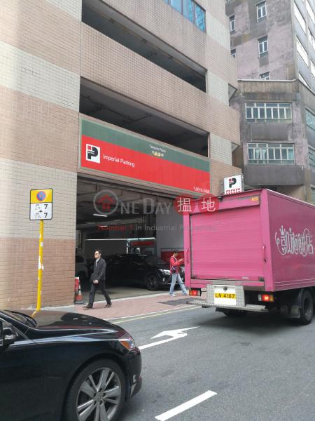 香港搵樓|租樓|二手盤|買樓| 搵地 | 工業大廈|出租樓盤德勝廣場