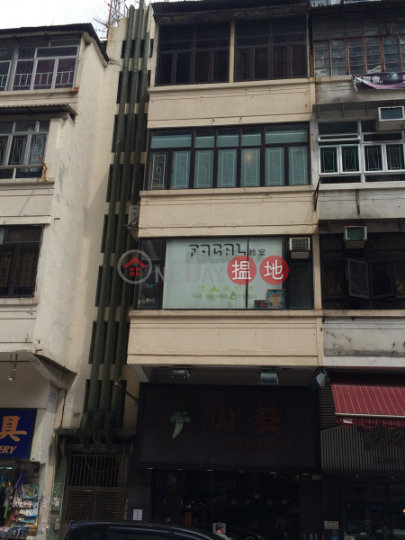 26 LION ROCK ROAD (26 LION ROCK ROAD) Kowloon City|搵地(OneDay)(1)