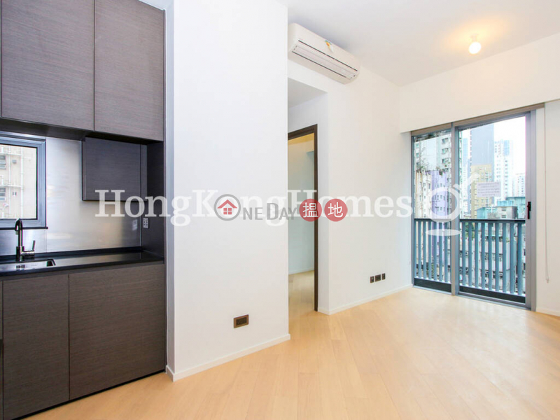 2 Bedroom Unit for Rent at Artisan House, Artisan House 瑧蓺 Rental Listings   Western District (Proway-LID167375R)