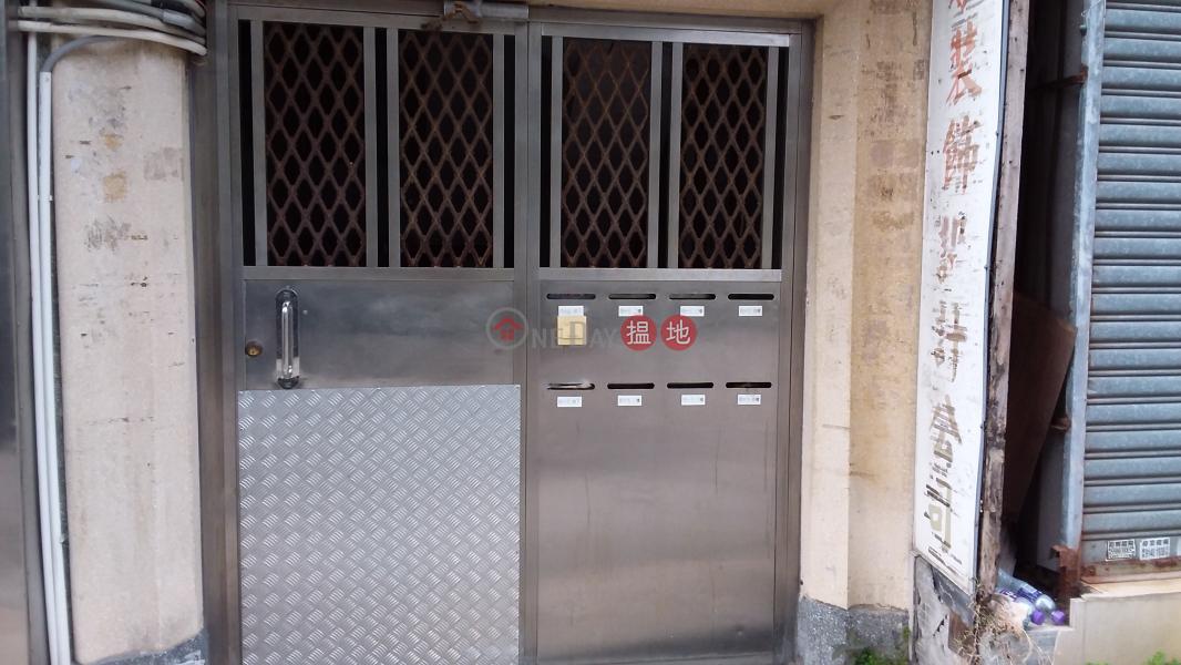 黃竹街47號 (47 Wong Chuk Street) 深水埗 搵地(OneDay)(2)