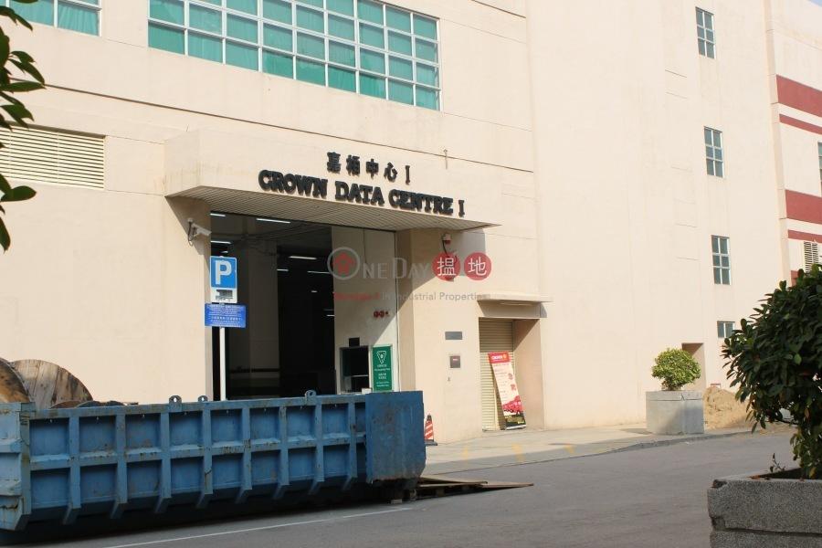 東茗工業大廈 (Tomei Industrial Building) 屯門|搵地(OneDay)(1)
