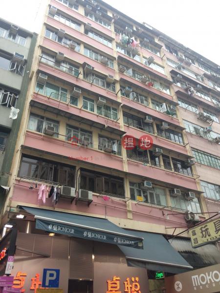73 弼街樓 (73 Bute Street Building) 旺角 搵地(OneDay)(1)