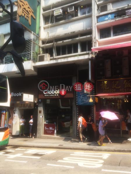 11 Queen Victoria Street (11 Queen Victoria Street) Central|搵地(OneDay)(2)