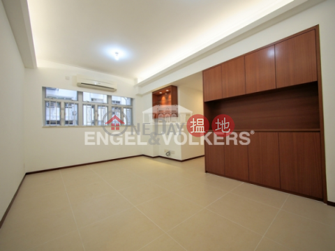 3 Bedroom Family Flat for Rent in Causeway Bay|Great George Building(Great George Building)Rental Listings (EVHK29132)_0
