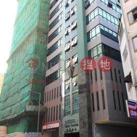 Ricky Centre,Kwun Tong,