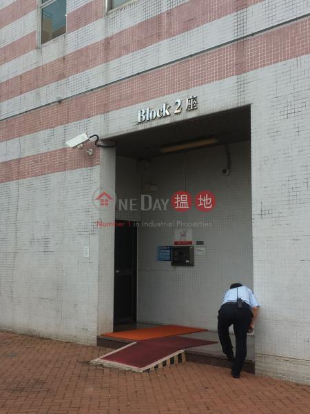 雅珊園 2座 (Aster Court Block 2) 洪水橋|搵地(OneDay)(2)