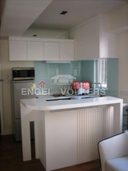 1 Bed Flat for Rent in Soho, Po Hing Court 普慶閣 Rental Listings | Central District (EVHK91888)