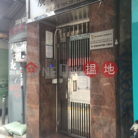 Kwong Tak Building,Wan Chai, Hong Kong Island