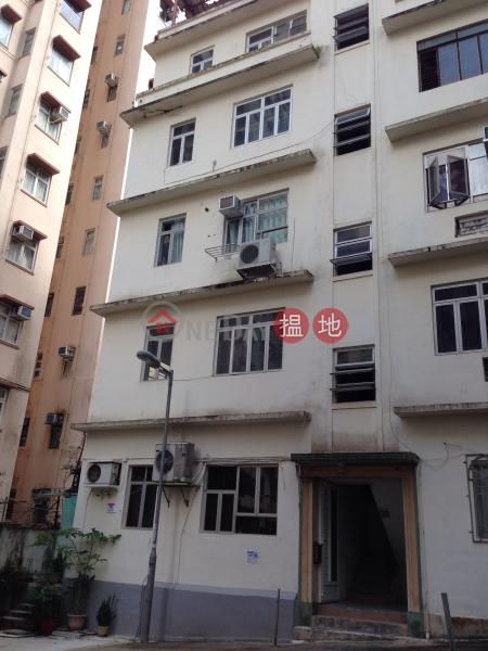 明園西街47號 (47 Ming Yuen Western Street) 北角|搵地(OneDay)(3)