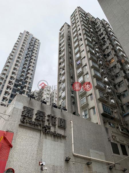 Block C Grandview Garden (Block C Grandview Garden) To Kwa Wan|搵地(OneDay)(1)
