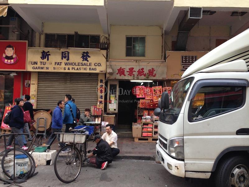 367-369 Ki Lung Street (367-369 Ki Lung Street) Sham Shui Po 搵地(OneDay)(2)