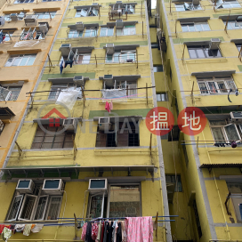 21 FUNG YI STREET,To Kwa Wan, Kowloon